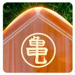 Mutenroshi Sticker