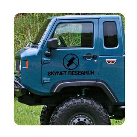 Skynet - Terminator Sticker